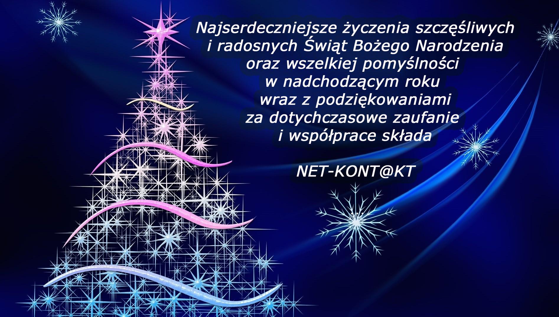 225922_boze_narodzenie_choinka_gwiazdy